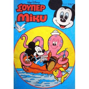 soyper miky