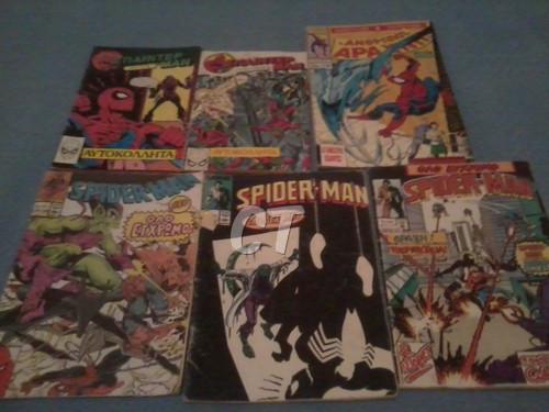 spider man CT