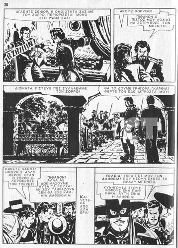 ZORRO0 TERZOPOULOS 1973 2 CT