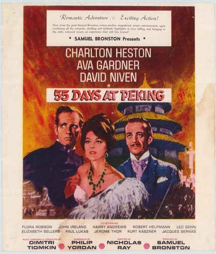 55 DAYS AT PEKING FILM POSTER