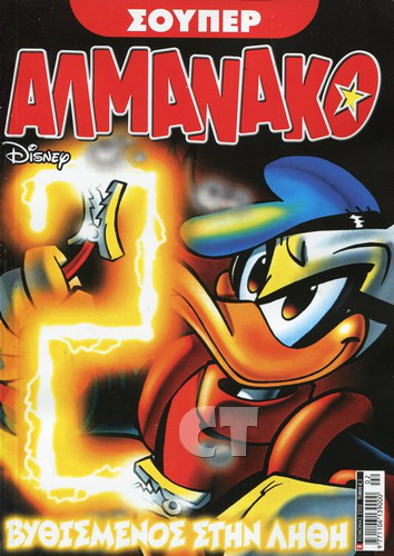 SUPER ALMANAKO 2 COVER CT