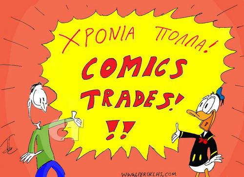 XRONIA-POLLA-COMICS-TRADES-2-xrwma CT