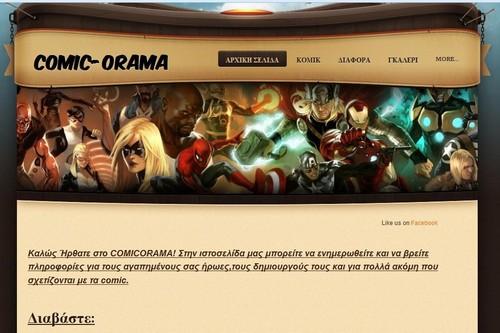 ιστοσελίδες γνωριμιών στην Κορέα