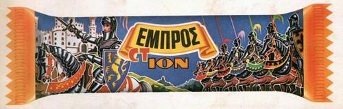 GOFRETA EMPROS ION