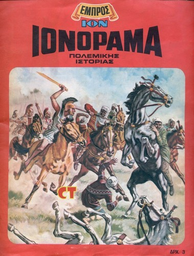 IONORAMA 1 CT
