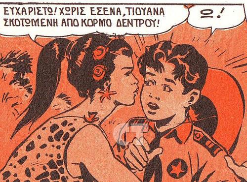 KISS 1 CT