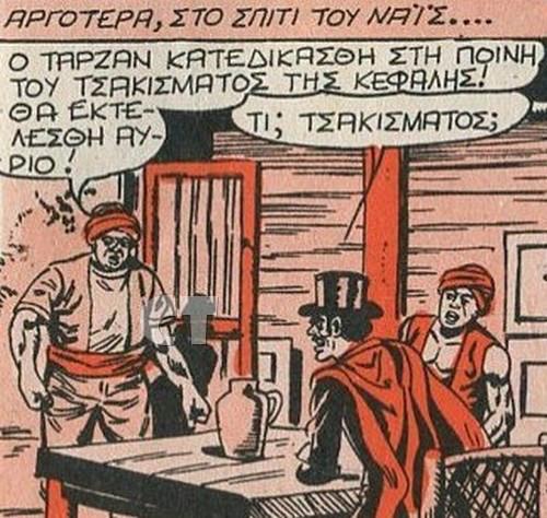 METAFRASEIS 20 CT