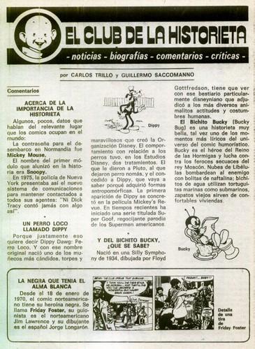 CT17-Comicclub