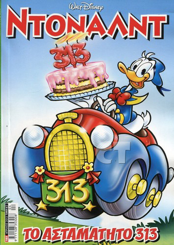 DONALD 185 COVER CT