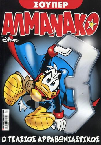 SUPER ALMANAKO 3 COVER CT