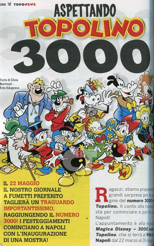 TOPOLINO 2991 INSIDE 7 CT