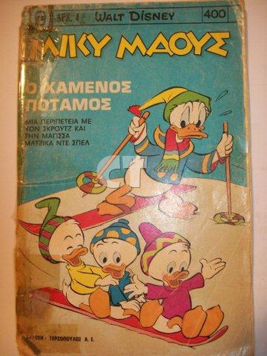 MIKY MAOYS MEETS STAR TREK (6) CT