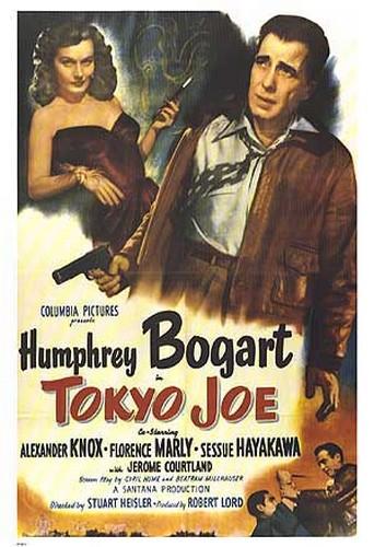 TOKYO JOE FILM POSTER 5