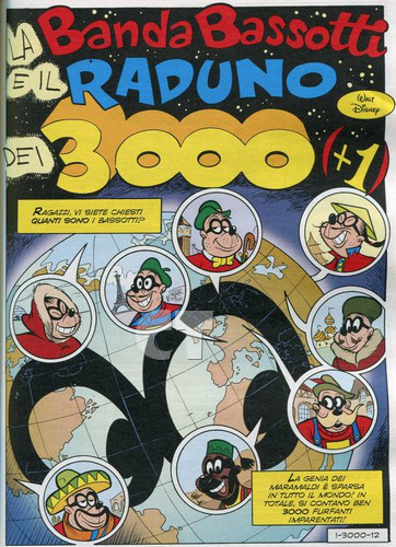 TOPOLINO 3000 INSIDE 15 ct