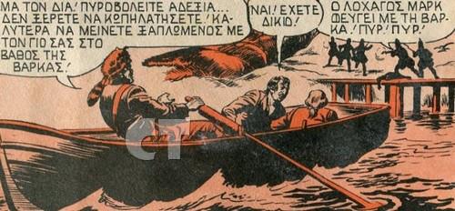 Τα αρχαιο-Ελληνικά!