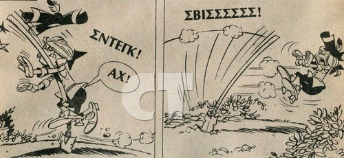 GKAFES 29 CT
