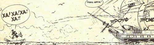 THALASSINA APROOPTA 4 CT