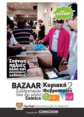 bazaar_poster_final