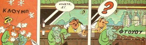 GKAFES 52 ct