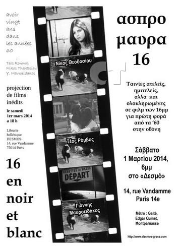 Poster Paris 1 Mars ct