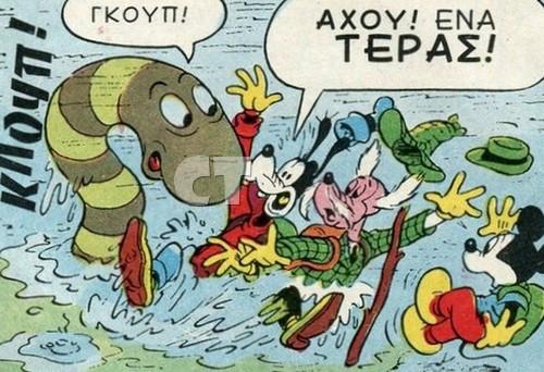 sea comics 12 ct
