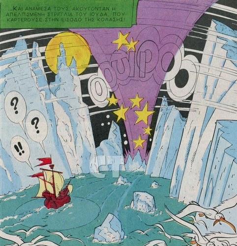 sea comics 14 ct
