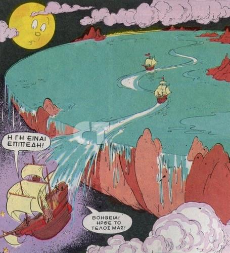 sea comics 9 ct