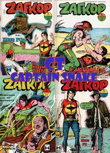 captain snake coverct