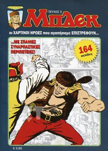 NEW BLEK 3 COVER CT
