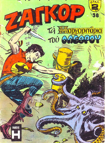 ZAGOR 38 COVER CT