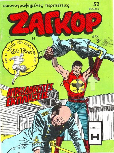 ZAGOR 54 COVER CT