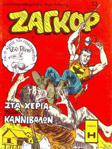 ZAGOR 58 COVER.2 CT