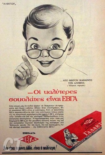 EVGA CHOCOLATES 7