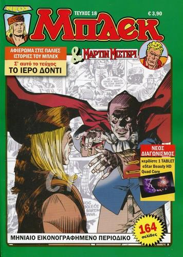 BLEK NEW 18 COVER CT