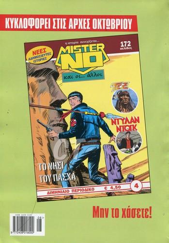 MISTER NO & OI ALLOI 3 BACK COVER ct