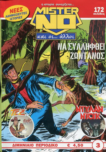 MISTER NO & OI ALLOI 3 COVER ct