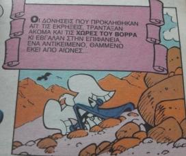 IMGA0953
