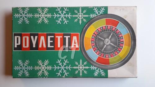 Klinex roulette (1)ct
