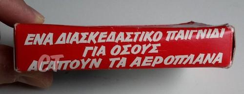 ΜΠΙΓΚΟ 5 ct